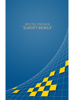 ПО Spectra Precision Survey Mobile